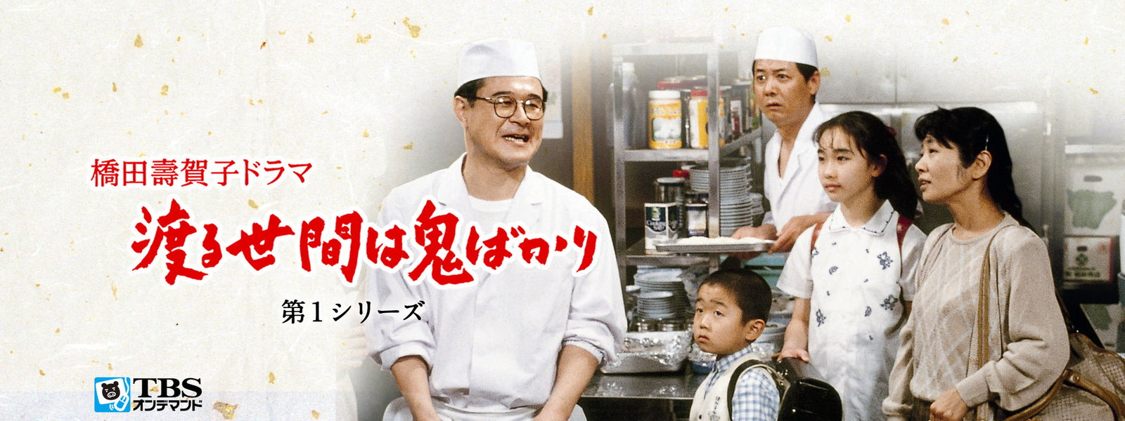 NAVER まとめdTV(dビデオ)無料期間で観た面白かった映画/ドラマ